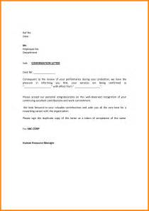 employment probation letter template sle request letter for confirmation after probation
