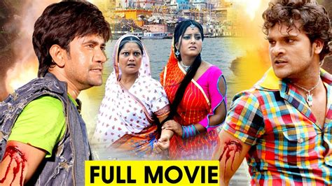 film full movie bhojpuri bhojpuri full movie 2017 khesari lal nirahuaa