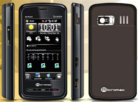 micromax mobile price list in india micromax mobile phones price list in india