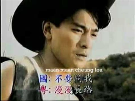 new year song andy lau andy lau 謝謝你的愛 with pinyin cantonese version