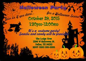 halloween party invites party invitations templates