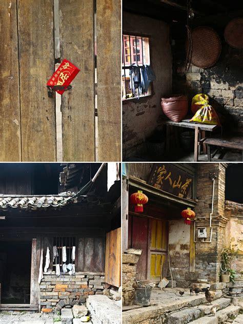 puer tea yunnan province ghost chicken    nigella