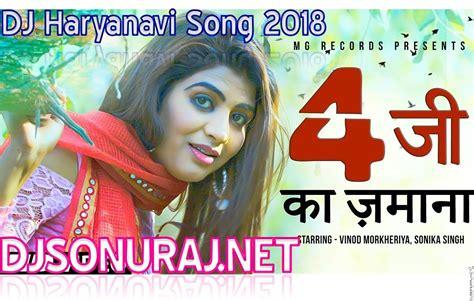 download mp3 dj bhojpuri songs bhojpuri song dj mein mp3 useshop ru