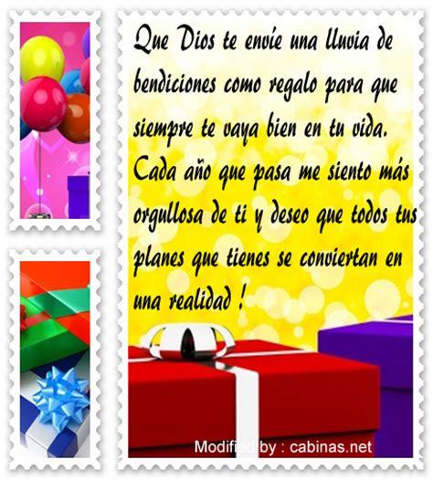 imagenes con mensajes de cumpleaños a una hija imagenes para cumples 241 os de hijas gratis imagui