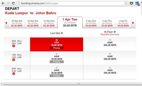 airasia tiket tambang murah dan khidmat yang baik dengan airasia explorasa