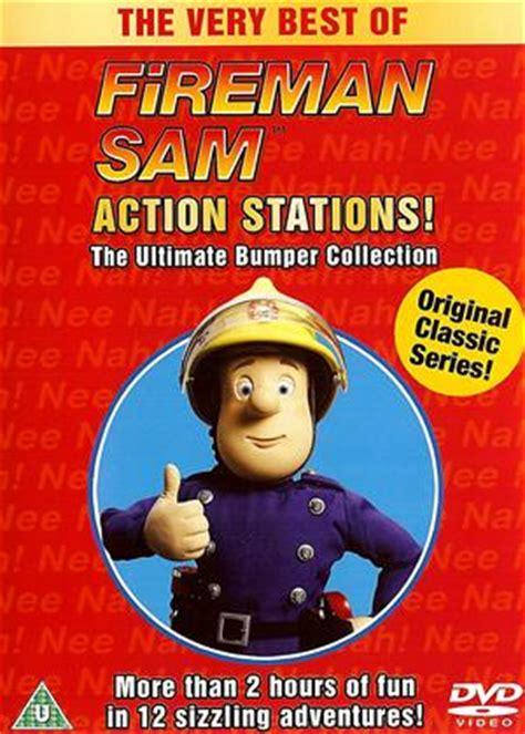 rent fireman sam: action stations (1987) film