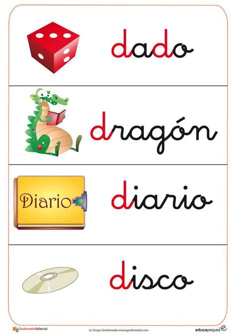 imagenes que empiecen con la letra lo fichas de vocabulario y letras gratis educapeques