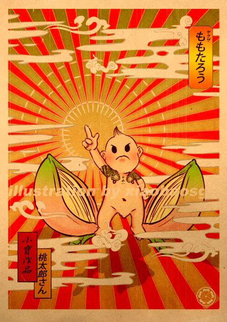 yakuza peach tattoo yakuza momotaro by xiaobaosg on deviantart