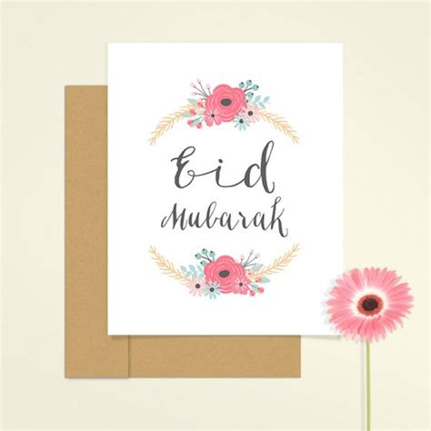 printable greeting cards india best 25 eid mubarak card ideas on pinterest happy eid
