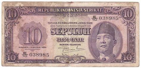 1st situs jual beli uang kuno indonesia seri ris tahun 1950