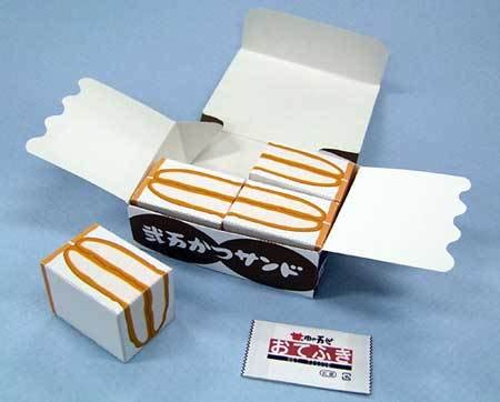 Sushi Papercraft - food and beverage page 1 of 3