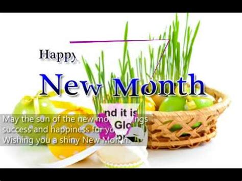 new month text happy new month prayer happy new month sms text messages prayers and quotes