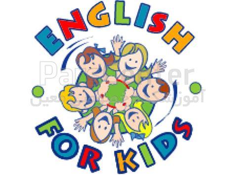 imagenes de amor animadas en ingles آموزش زبان انگلیسی به کودکان در اصفهان خدمات تدریس خصوصی