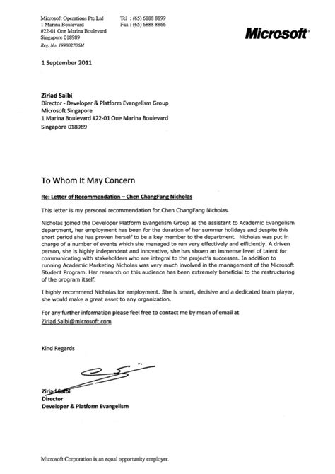 letter recommendation microsoft