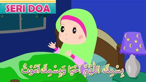 doa sebelum tidur jamal laeli  youtube