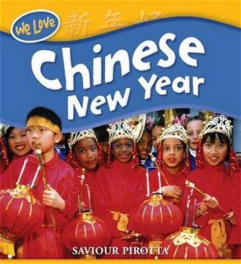 new year ks2 new year for ks1 and ks2 children new