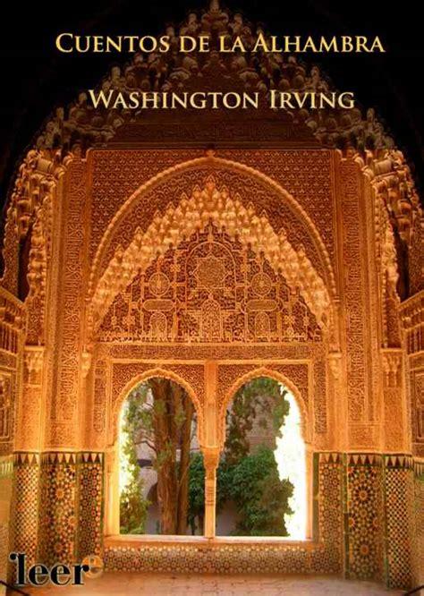 libro alhambra libros cuentos de la alhambra washington irving los calcetines no tienen glamour