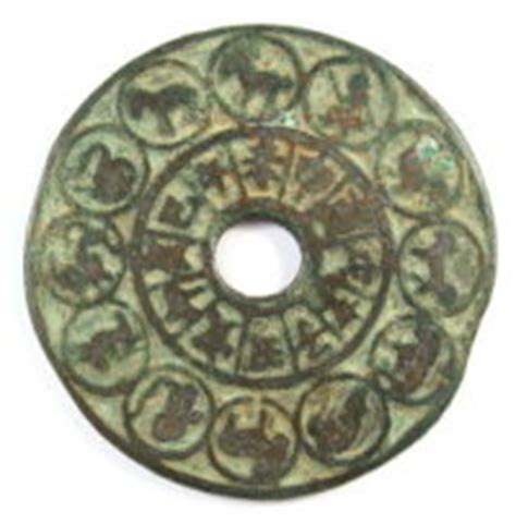 ancient chinese charms and coins ancient chinese charms and coins