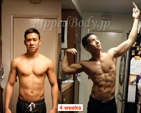 intermittent fasting results intermittent fasting leangains results kent flickr