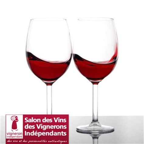 gagnez des entr 233 es gratuites pour le salon des vins des