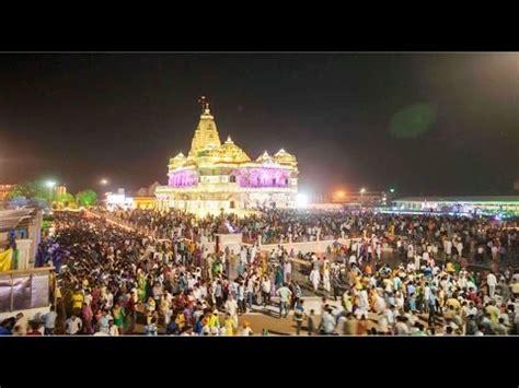 krishna janmastami 2015 prem mandir vrindavan mathura