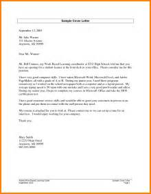 application letter for high school essay
