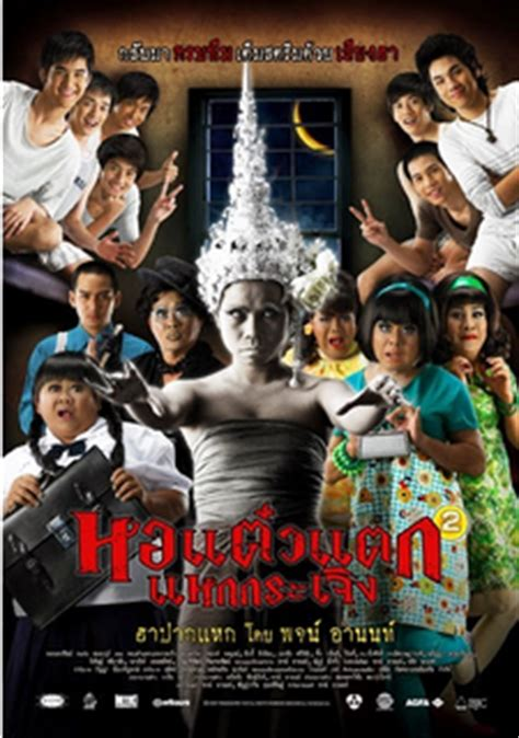 download film zombie thailand oh my ghost 2009 dvdrip subtitle indonesia download
