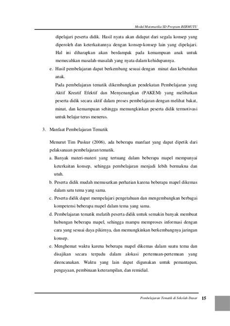 Bimbel Ipa Terpadu Smp Kelas 2 modul pembelajaran terpadu sd konsep dasar pembelajaran