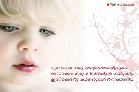 miss you quotes in malayalam pics photos missing you quotes in malayalam miss u