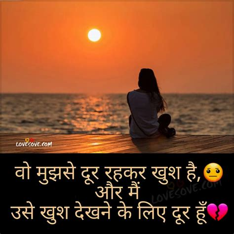 sad shayari wallpaper  hindi gallery