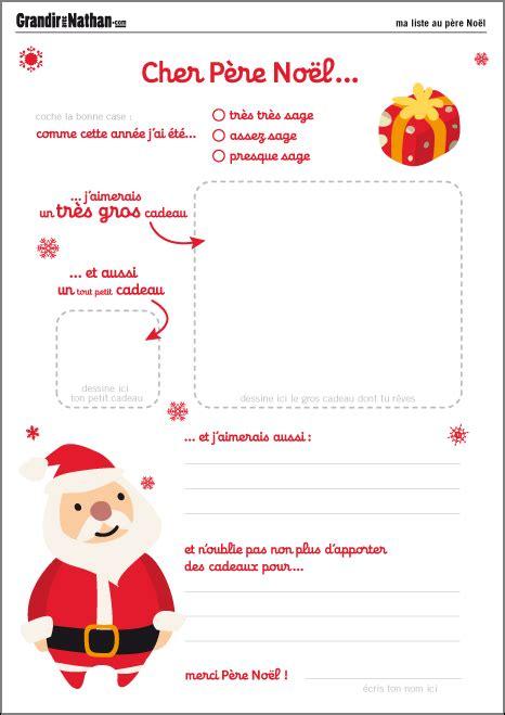 Exemple De Lettre Au Pere Noel En Espagnol exemple de lettre au pere noel