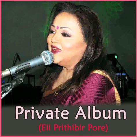bhulaiya karaoke sabina yasmin download bangla karaoke songs