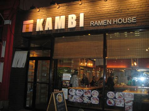 raman house kambi ramen house east village eats