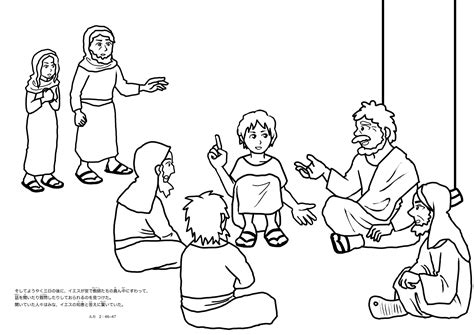 jesus in the temple at 12 coloring page free coloring pages of jesus 12 years old