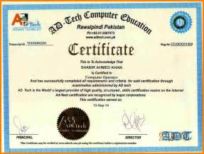 computer certificate templates 7 computer certificate sle science resume