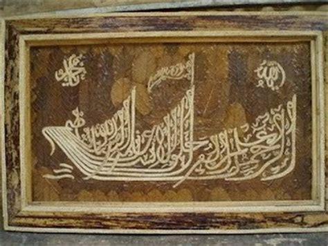 membuat kolase dari pelepah pisang cara membuat kaligrafi dari kulit pisang cara membuat