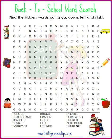 printable word search about school 7 free printable back to school word searches