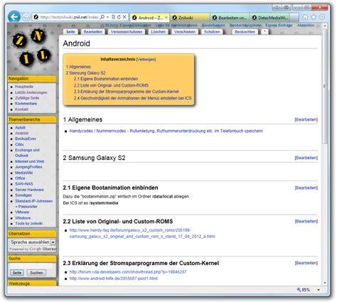 mediawiki themes gallery datei mediawiki ab 1 18 eigener skin 002 png znilwiki