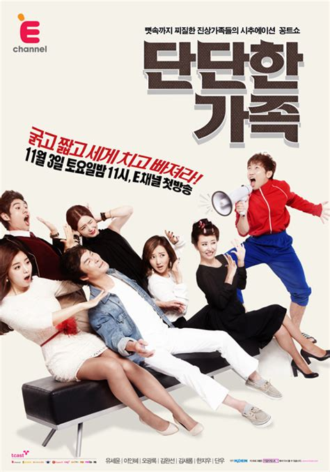 film drama korea terbaru bulan juli 2015 serial korea terbaru juni 2015 alliancesoft