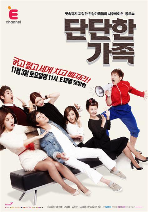 film bioskop terbaru juni 2015 serial korea terbaru juni 2015 alliancesoft