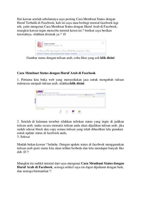 cara membuat nomor halaman dengan huruf arab cara membuat status dengan huruf arab di facebook