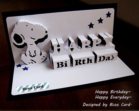 Happy Birthday Papercraft - 1000 images about kirigami pop up card on