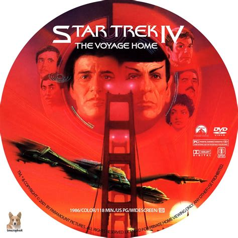 trek iv the voyage home 1986 r1 custom labels