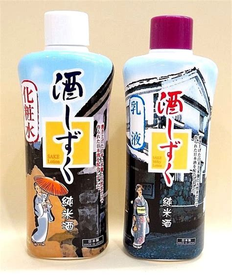 Daiso Collagen Mositurizing 17 best images about daiso japan on folklore