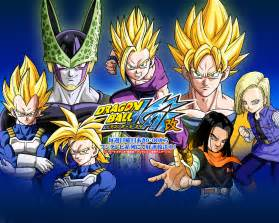 download berbagi dragon ball kai episode