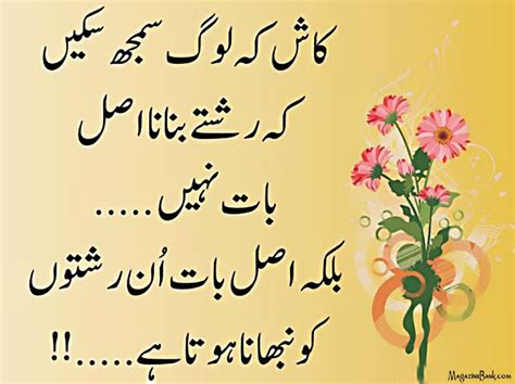 images of love urdu love quotes in urdu english quotesgram