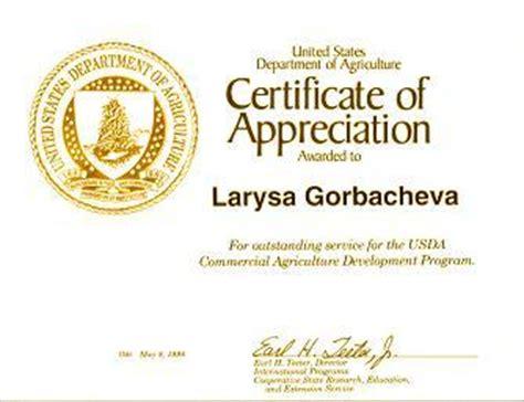appreciation certificate formats
