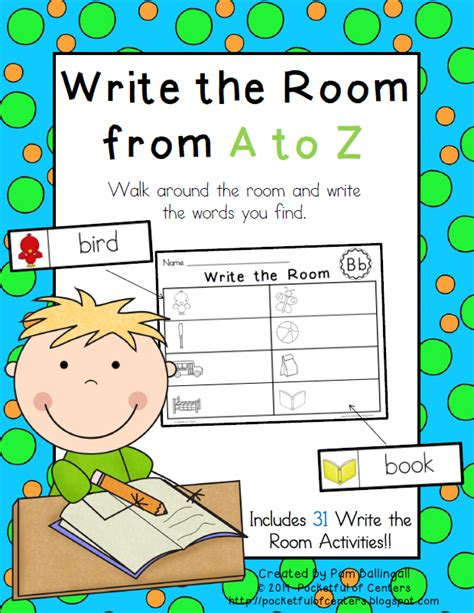 pocketful of centers write the room from a to z