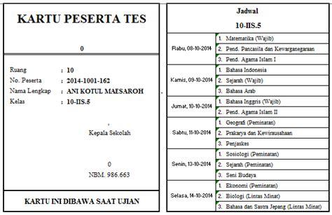 format daftar hadir pengawas ruang un download aplikasi administrasi ujian nasional kartu