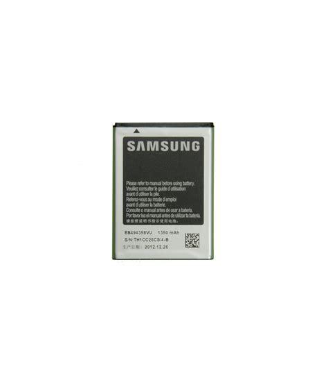 Exlusive Samsung Original Battery Eb494358vu For Samsung Galaxy Ace S5 samsung galaxy ace galaxy fit gt s5830 gt s5670